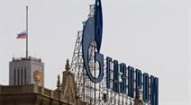 Gazprom. (Archivbild)