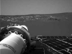 Opportunity auf dem Mars.