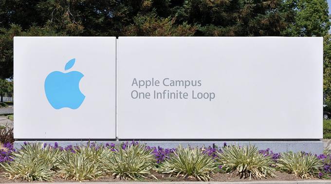 Apple Hauptquartier in Cuptertino, Kalifornien